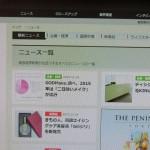 高級美容液ジリが美容経済新聞に掲載されました!